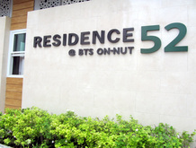 residence52-front2
