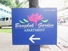 bangkokgardenapartment-front2