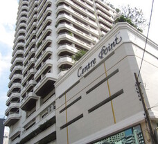 Centre Point Hotel Sukhumvit 10