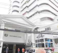 Sachayan Court