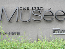 theseedmusee-front2
