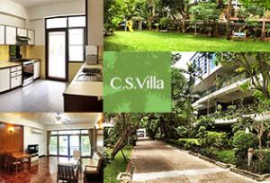 まるで南国リゾート! エカマイのアパート C.S. Villaが素敵すぎる!