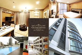 立地良し、サービス良し、高級感あり! 三拍子揃ったサービスアパートGrand Miami
