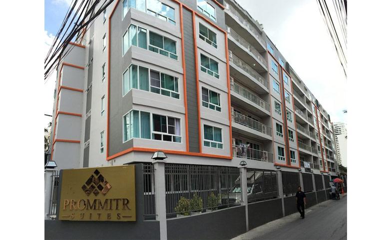Promitr-suites