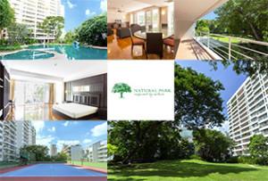 広大な自然溢れる公園内に建つ高級アパートThe Natural Park