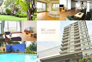 3ベッドのペット可物件が破格の家賃55,000B!  K.C.Court