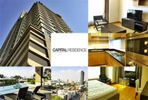 築浅だけどペット可! 交通アクセスも抜群な高級アパート Capital Residence