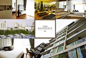 人気のソイ61! BTSエカマイ駅徒歩圏内の新築サービスアパート The Residence at 61