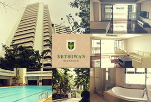 ソイ49を代表する家族向けの超定番アパート Sethiwan Mansion