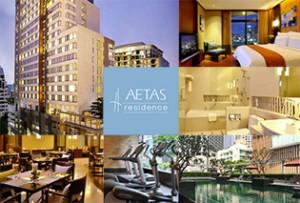 プルンチットで単身向けサービスアパートならAETAS Residence