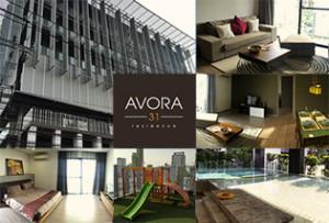 築浅でモダンな上に、コスパ良し! Avora 31 Residenceが狙い目!