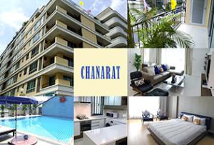 プロンポンで200㎡超の3ベッドルームをお探しならChanarat Placeがおすすめ!