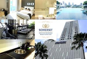 トンローで1、2の人気を争う高級サービスアパート Somerset Sukhumvit Thonglor