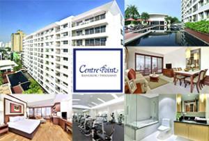 タイ・洋折衷の高級感あふれる部屋作りと質の高いサービスが人気の秘訣! Centre Point Sukhumvit Thonglor