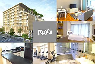 ソイ31に間もなく完成するサービスアパート Raya Sukhumvit Bangkokが超オススメな件。
