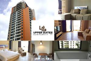ソイ39に人気のサービスアパート「UPPER SUITES SUKHUMVIT 39」が間もなくオープン!