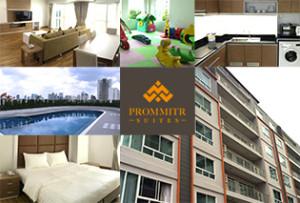 贅沢な間取りが人気! プロンポンの築浅サービスアパート Prommitr Suites