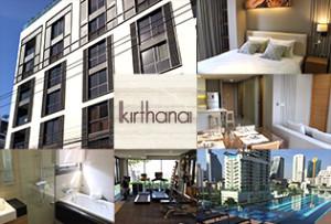 充実したキッチンが魅力! 人気の家族向けアパート Kirthana Residence