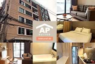 人気のAP Suitesが初のサービスアパートをオープン! AP Suites Sukhumvit 59