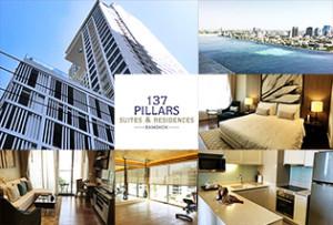 今、日本人が一番住みたいサービスアパート 137 Pillars Suites & Residences Bangkok
