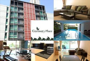ソイ61の超人気家族向けアパートGreenery Placeに、空室を発見!