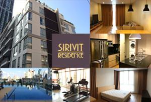 アソーク駅徒歩圏内! 広々間取りと築浅が人気の家族向けアパート「Sirivit Residence」