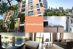 緑あふれる閑静な住環境が魅力! ソイ53の築浅アパート「Promphan 53」