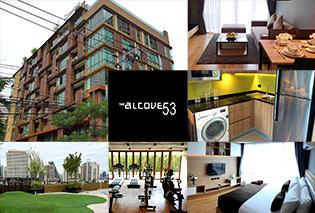 人気のソイ53に待望のサービスアパートがオープン! The Alcove at Sukhumnvit  53