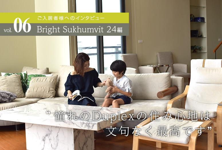bright sukhumvit 24