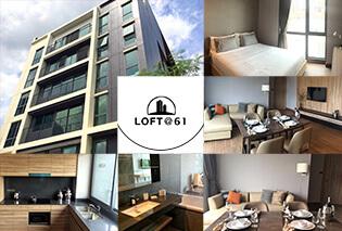 人気のソイ61に新築サービスアパートが間もなく完成! LOFT at 61