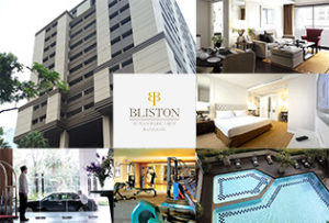 アメリカ大使公邸を一望するプルンチットの高級サービスアパート Briston Suwan Park View Bangkok