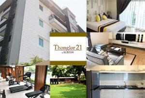 ここは本当にトンロー?! プールの雰囲気が素敵すぎるサービスアパート Thonglor 21 by Bliston