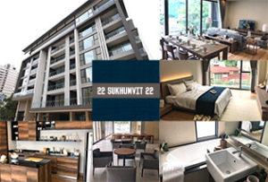 ソイ22のマリオットの真正面に新築アパート「22 Sukhumvit 22」がオープン!