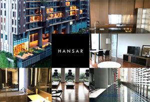 バンコクの超都心に建つ、5つ星ホテルのレジデンスに暮らす贅沢。Hansar Residence Bangkok