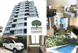 築浅同然の美しさ! トンローで広めの3ベッドルームならRomsai Residenceに決まり!