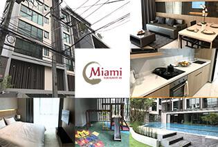 空室残りわずか! ソイ49の新築サービスアパート「Miami Sukhumvit 49」にご予約が殺到中!