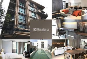 人気のソイ49にまたも新築アパートがオープン! NS Residence 49