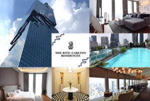 タイ最高層のマハナコン×リッツカールトン・レジデンス! ついに賃貸物件が登場!