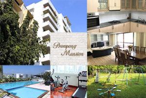 まるで公園のような広さを誇る子供の遊び場が魅力! ソイ39の老舗アパート「Prompong Mansion」