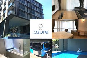 プロンポン駅徒歩圏内で家族向け2ベッドルームをお探しなら、Azureで決まり!