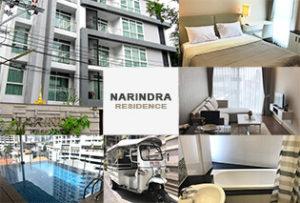 プロンポン駅徒歩圏内で1ベッド5万B前後のサービスアパートをお探しなら、Narindra Residenceがオススメ!