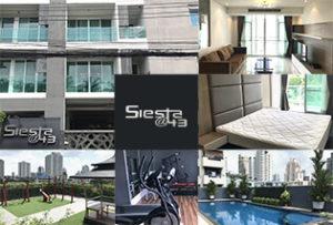 プロンポンの人気築浅物件「Siesta@43」。120㎡超えの2ベッドルームに空室あり!