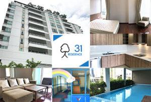 ソイ31の家族向け物件といえばココ! 大人気の31 Residenceに空室あり!
