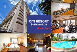 男女別に分かれた大浴場が素晴らしすぎる! 定番の日本人向けサービスアパート「Citi Resort 39 Annex」