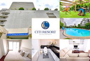 フジスーパー4号店に併設! 家族向けの人気サービスアパート「Citi Resort Sukhumvit 49」