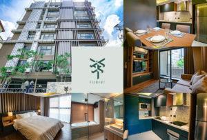 有名デザイナーが手がけるトンローの新築サービスアパート「Filbert Thonglor 9」