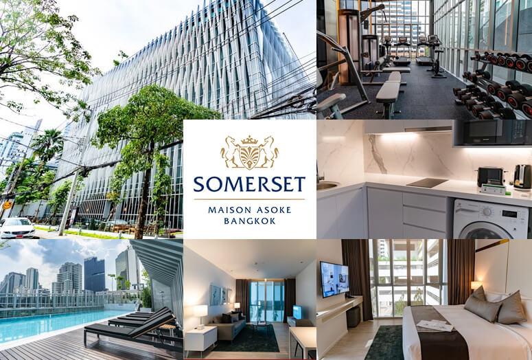 大人気のサービスアパート「サマーセット」がアソークに新規オープン!Somerset Maison Asoke Bangkok