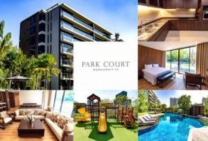 オンヌットで驚くべきクオリティの新築3ベッドルームを発見! Park Court Sukhumvit 77