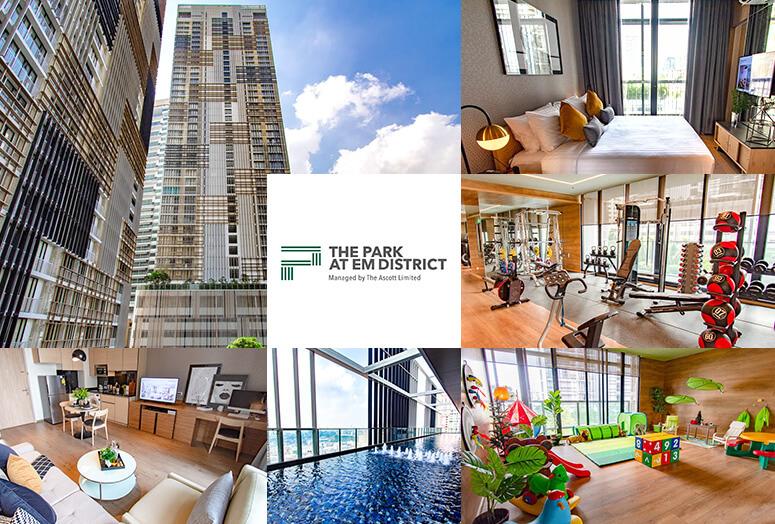 ソイ24に満を持してオープンした高層サービスアパート「The Park at EM district」