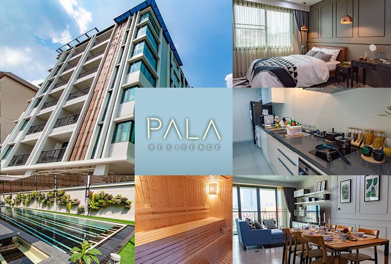 トンローの最奥におしゃれなアパートが誕生! Pala Residence